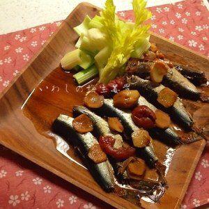 いわしの梅生姜煮。 Sardines with Japanese Apricot sauce.