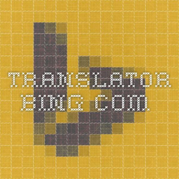 Translator Bing.com