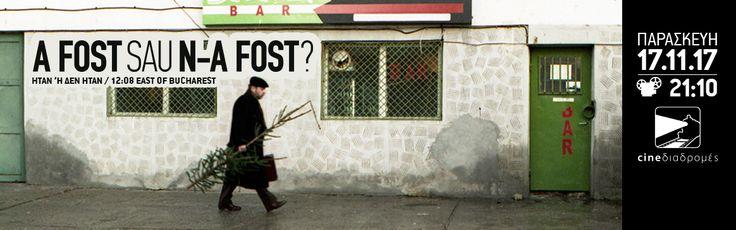 Ήταν ή Δεν Ήταν (A Fost sau n-a Fost? / 12:08 East of Bucharest, 2006) fb cover