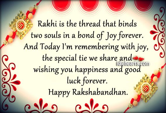 Sometimes Rakhi wishes have to be given via Raksha Bandhan SMS as meeting each other on the Rakhi day is not possible. Also, when Rakhi gifts and Rakhi greeting cards are presented with a nice