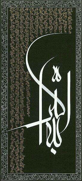 DesertRose,;;calligraphy art,;,