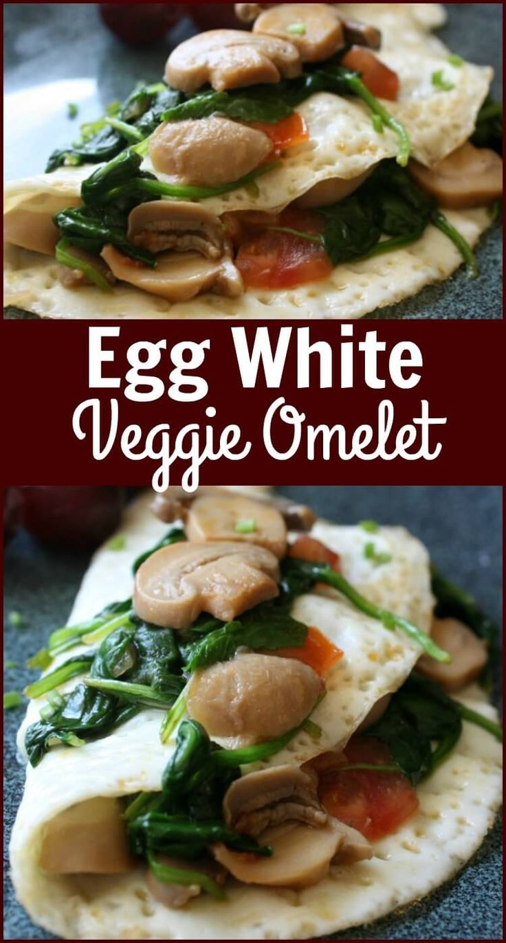 Egg White Veggie Omelet is loaded with kale, spinach, mushrooms, onion and tomatoes. This healthy breakfast is only 4 SmartPoints.
