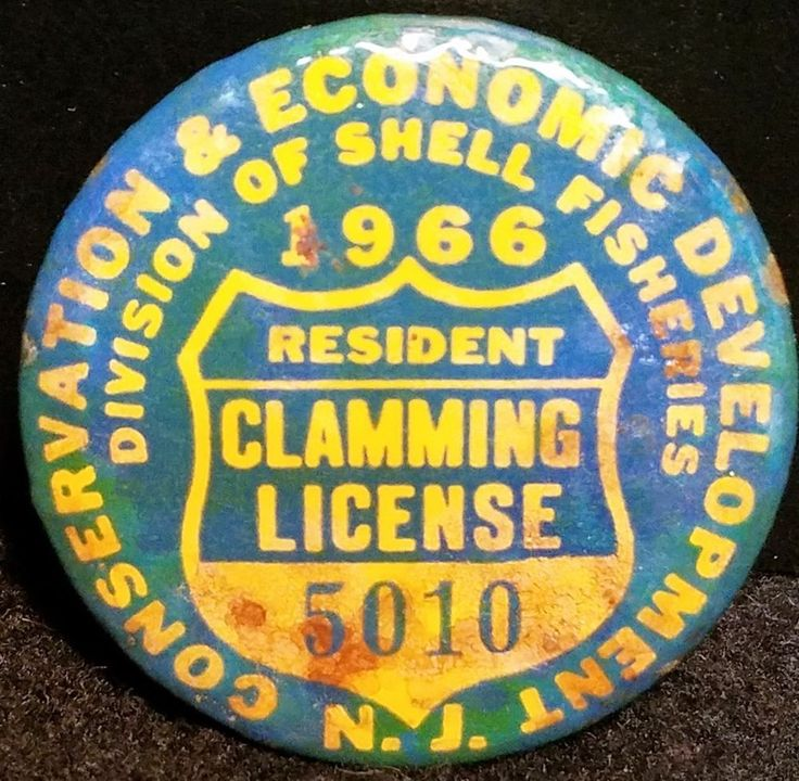 Pinback Clamming License 1966 NJ Resident Conservation & Economic Development
