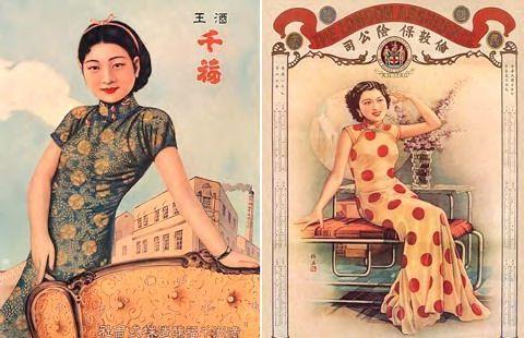 vintage ads; love the polka dot cheongsam