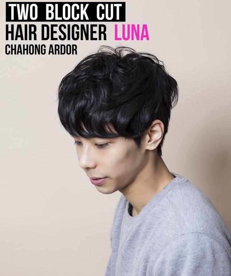 Two block cut #men #man #hair #beauty #cut #chahongardor