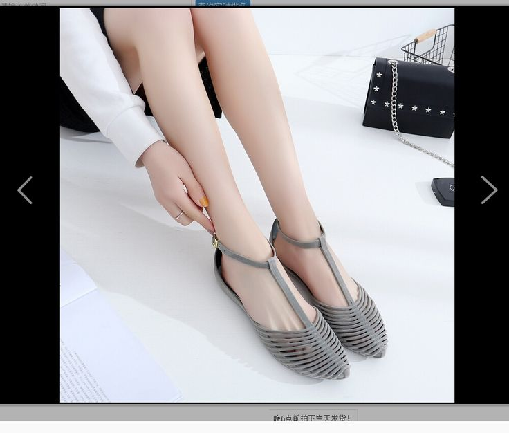 Han edition summer flat sandals women shoes baotou Roman holiday flat plastic female beach sandals jelly shoes with students
