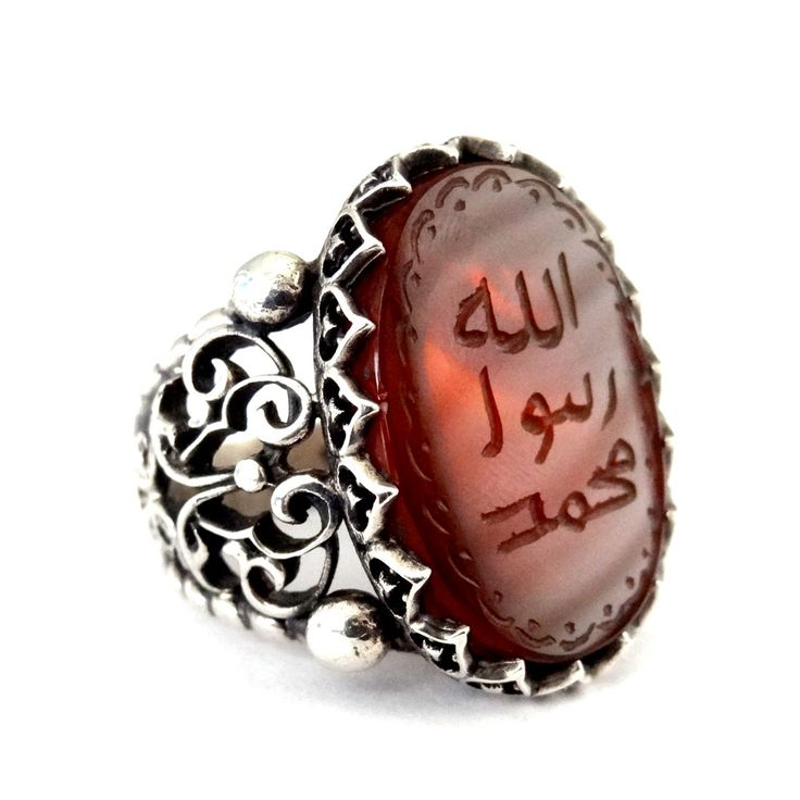 "Prophet Muhammad Aqeeq Ring is 100% Hand Made product and limited quantity.    Used Aqeeq Stone on ring and written arabic ""Mohammad Rasool Allah"" which means ""Mohammad is the messenger of Allah"".    On base of ring used hand made 925 sterling silver.    Made in Istanbul Turkey."