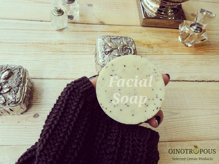Facial Soap - Cretan Olive Oil Soap - Soap, Natural soap, Face care, Gift soap, Cold process soap    #crete #cretan #relaxation  #soap #soapmaking #facecare #body #naturalskincare #natural #skin #skincare #skincareproducts #handmade #facial  #giftideas #giftsforher #giftguide #gifts #gift #oinotropous #etsy #etsyseller #etsyshop #etsyfinds #etsystar#skincare #skincareproducts