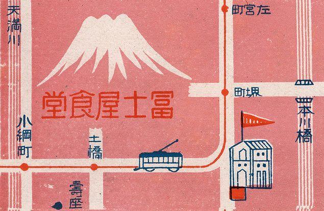 大正・昭和前期の日本のマッチ箱ラベル」に対する海外の反応1920年~1940年代に日本で作られたマッチ箱ラベルが紹介されていましたので、海外の反応を伝えます。デザインがどれも味があって良いですね。