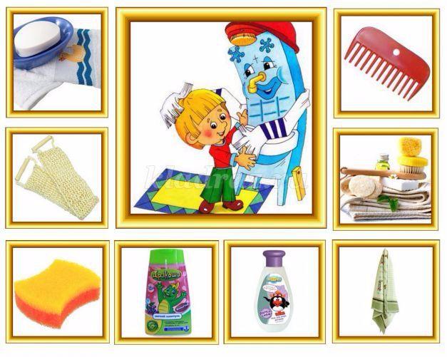 Картинки личная гигиена для детей дошкольного возраста