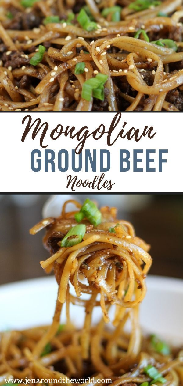 Mongolian Ground Beef Noodles Jen Around The World Recipe In 2020 Ground Beef Recipes Easy Beef And Noodles Minced Beef Recipes