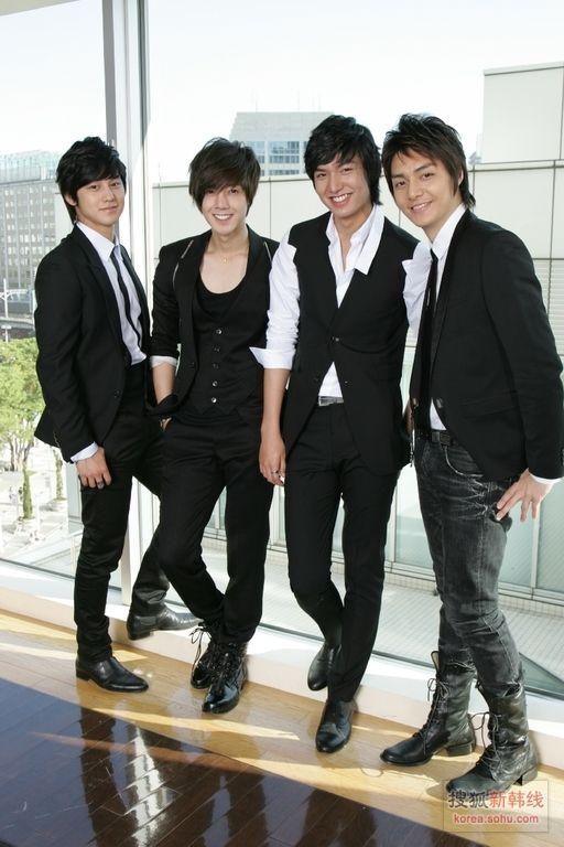Kim Bum, Kim Hyun Joong, Lee Min Ho y Kim Joon