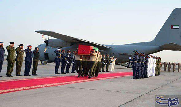 استقبال عسكري مهيب في مطار البطين لجثمان الرقيب الإماراتي المقتول في اليمن وصل إلى مطار البطين الخاص في أبوظبي أمس الإثنين Martyrs Armed Forces Bring It On