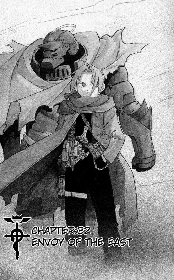 17 best ideas about fullmetal alchemist capitulos fullmetal alchemist chapter 032 online fullmetal alchemist 032 and high quality unique reading type all pages just need to scroll to