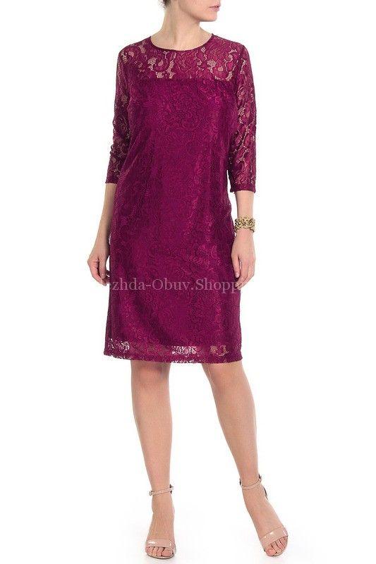 Платья Forus большие размеры купить в интернет-магазине   Одежда и обувь интернет-магазин