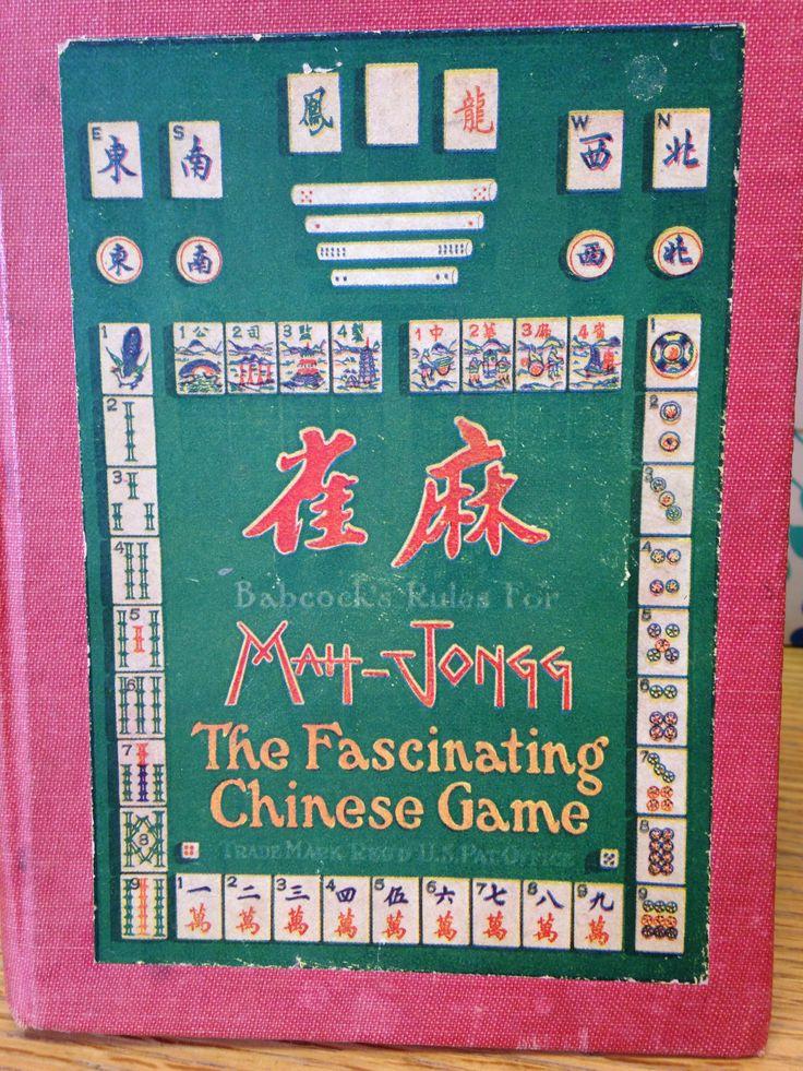 Play Free Mahjong Games > Download Games | Big Fish