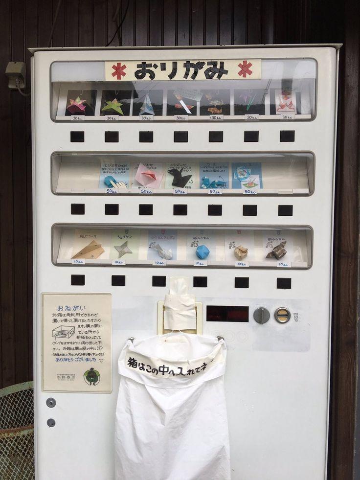 16 wackiest vending machines around the world vending