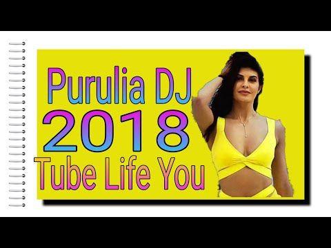 Purulia DJ   Bahay_Jato_Khaba_Khao   Purulia Ramix   Tube Life You - YouTube