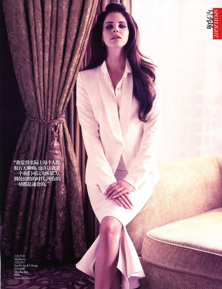 Lana Del Rey Enchants for Vogue China January 2013 by Wee Khim