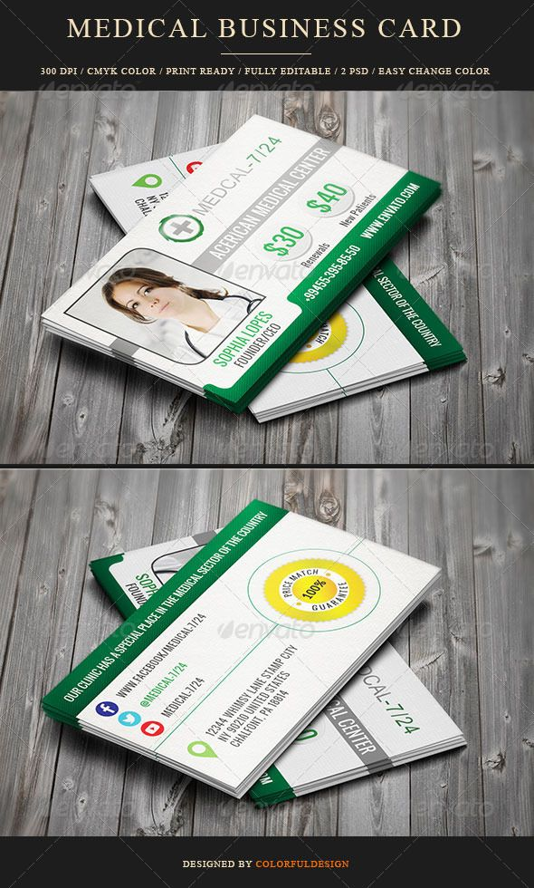 The 25+ best Buy business cards ideas on Pinterest Corporate - medical business card templates