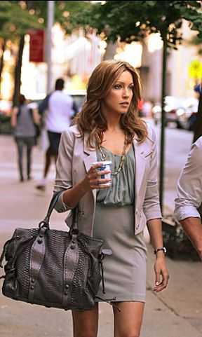 Perfect #business outfit, for those of us who have to live in the real world. #gossipgirl #socialblissstyle