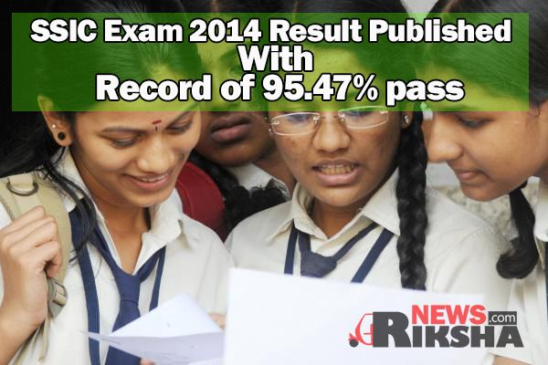 SSLC Exam 2014 Result Published With a Record of 95.47% pass