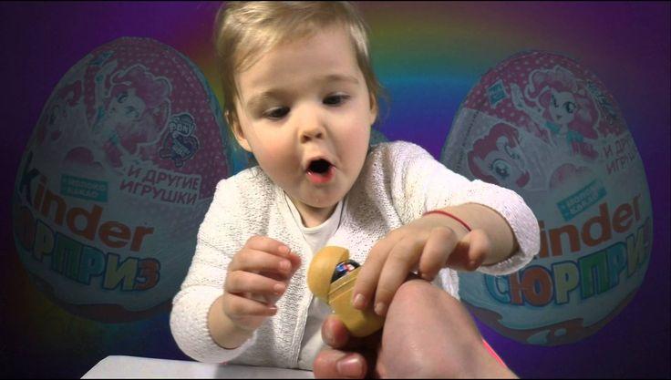 киндер сюрприз открываемяйца киндер маша и медведь Kinder Surprise eggs Kinder open Masha and Bear