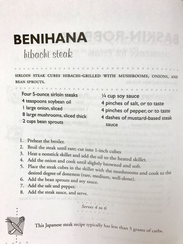 Benihana Hibachi Steak recipe