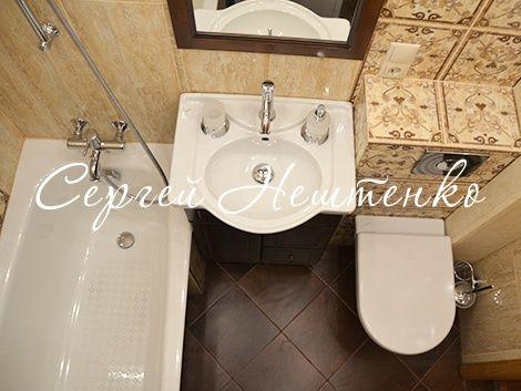 Ремонт ванной комнаты фото. Совмещенный санузел фото.Частный мастер по ремонту ванных комнат.