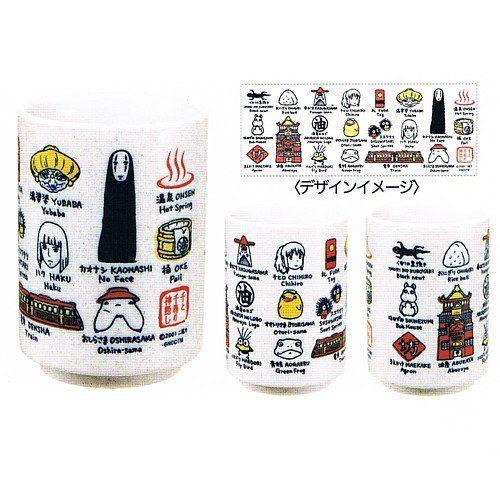 If teacup Spirited Away