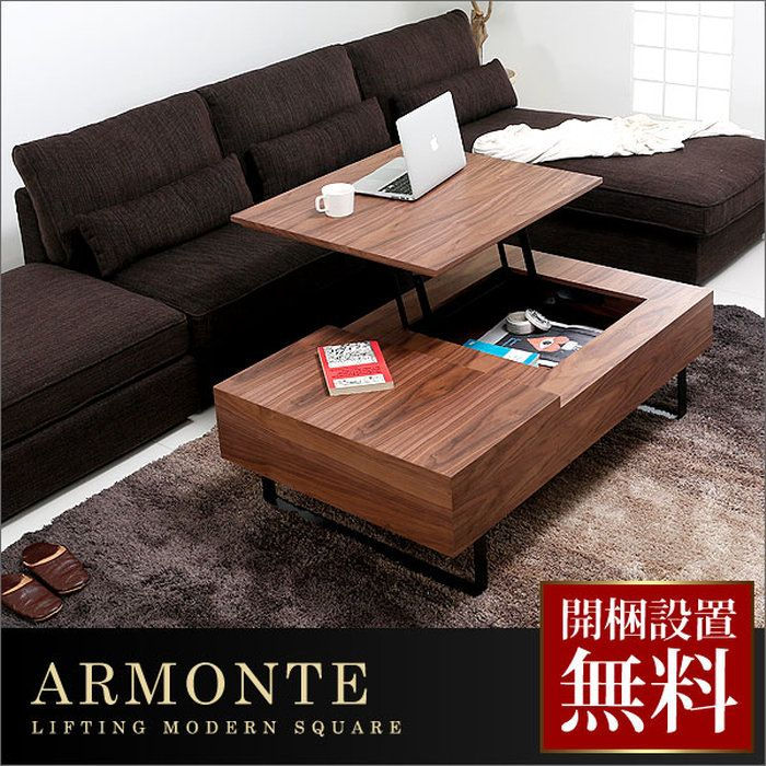 木製テーブルテーブルtableセンターテーブル天然木突き板ウォールナット製リビングテーブル