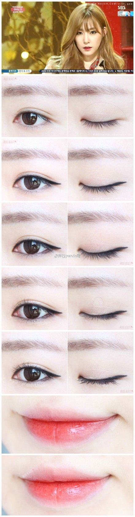 Korean make up #songofcouples #koreanmakeup