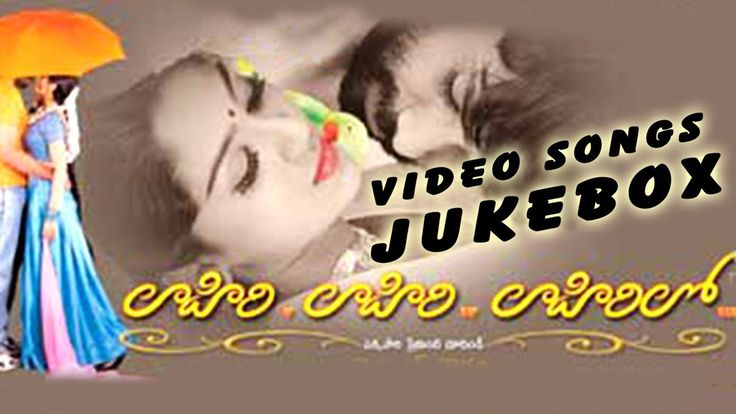 Watch Lahiri Lahiri Lahirilo Telugu Movie Video Songs Jukebox || Hari Krishna, Aditya Om,Ankhita Free Online watch on  https://www.free123movies.net/watch-lahiri-lahiri-lahirilo-telugu-movie-video-songs-jukebox-hari-krishna-aditya-omankhita-free-online/