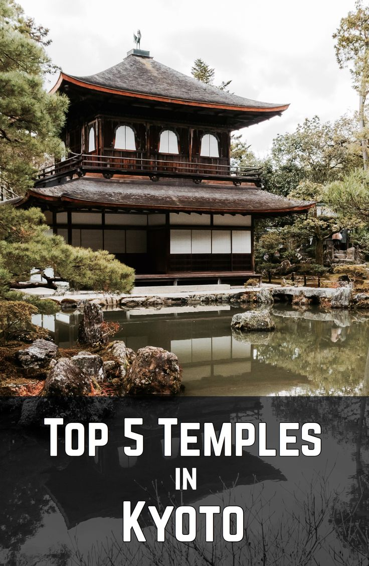 Explore the top 5 temples in Kyoto with PiccaPixel. If you have a limited amount of time in Kyoto, these are the temples you cannot afford to miss!