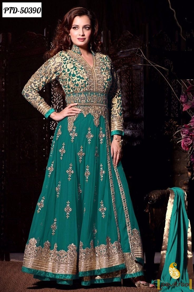 Z Fashion Trend: DIA MIRZA IN STUNNING BRIDAL WEAR ANARKALI
