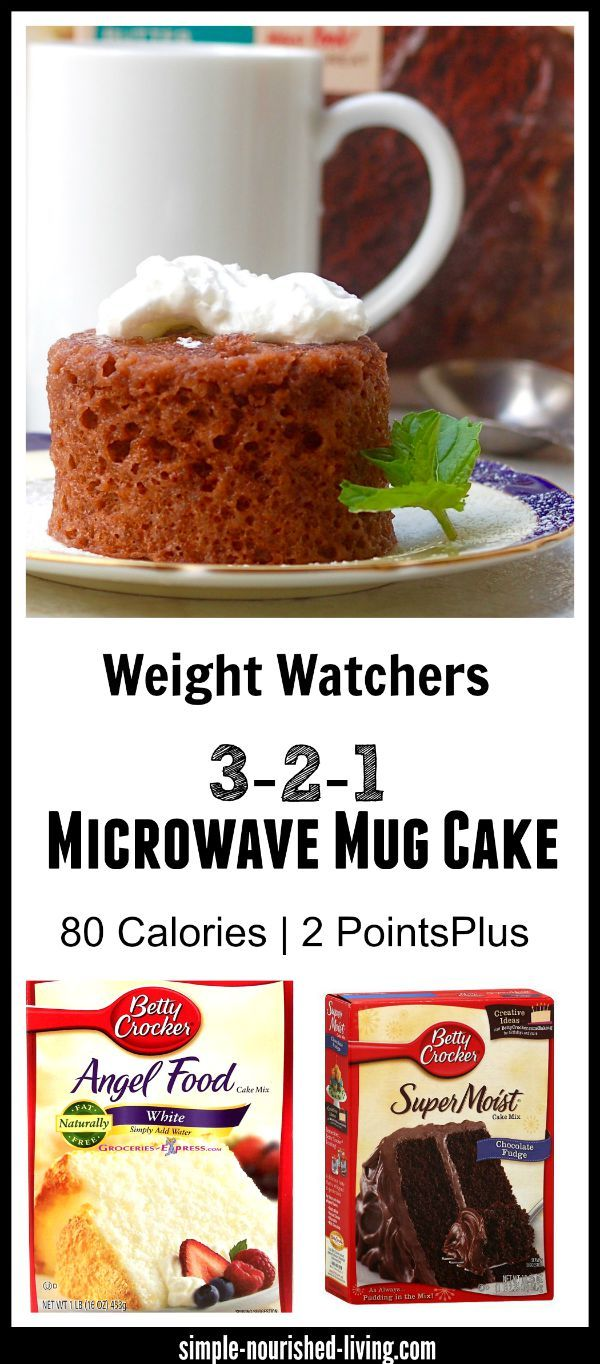 Weight Watchers 3-2-1 Microwave Mug Cake - mix 3 tabs of the combined cake mixes with 2 tabs water and cook 1 minute!