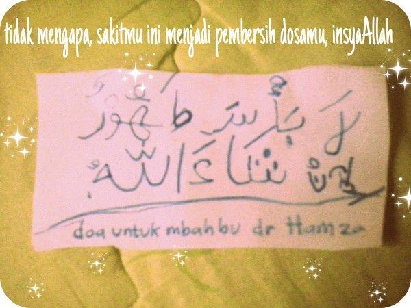 Hamza menulis doa u mbahibu