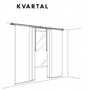Kvartal Track Rail System Hang A Shower Curtain Create A