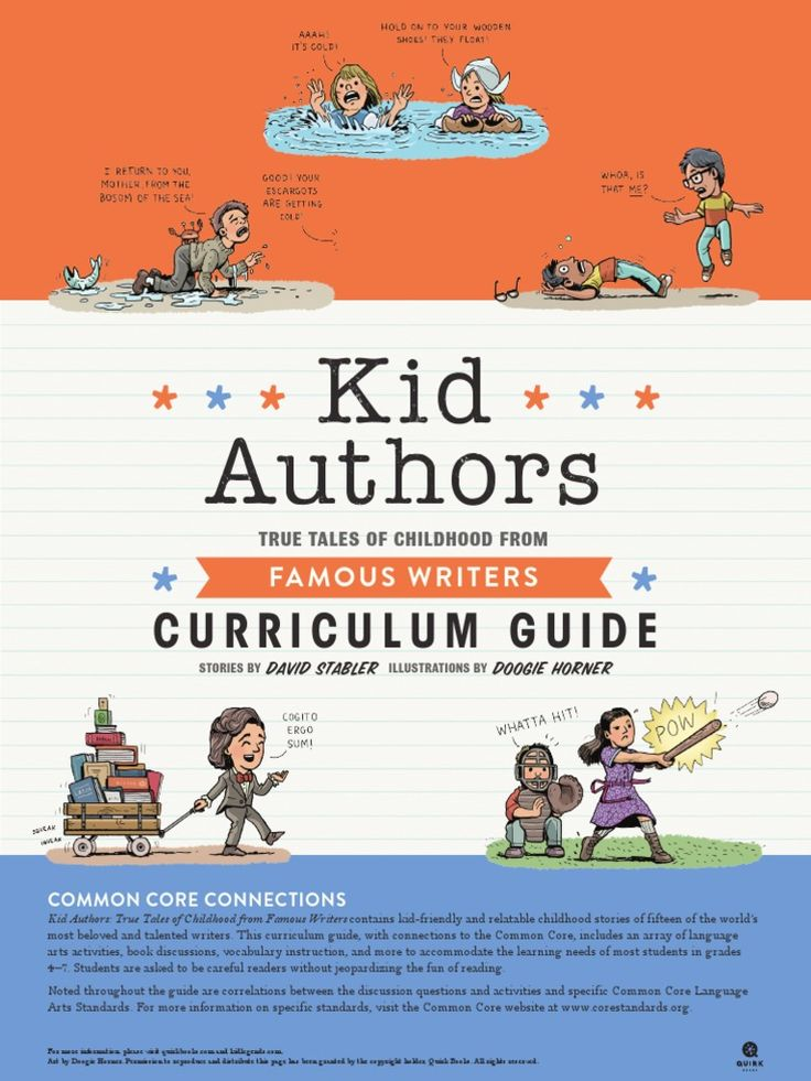 Kid Authors Educators' Guide