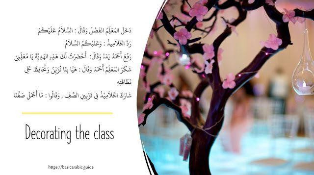 Learn Arabic Words Through Short Story How To Memorize Things Learning Arabic Arabic Words