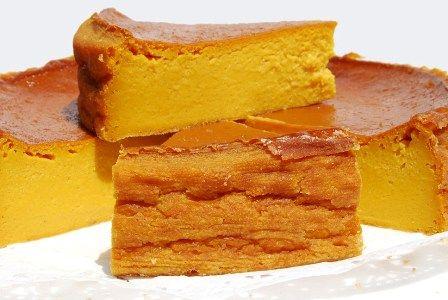 Torta de Auyama Ingredientes 1 1/2 kg de Auyama (calabaza) 500g de Azucar 4 Huevos 500g de Harina de Trigo 1 Taza de leche liqu...