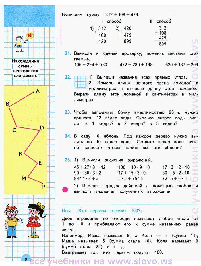 Решебник бунеев русский язык 11 класс
