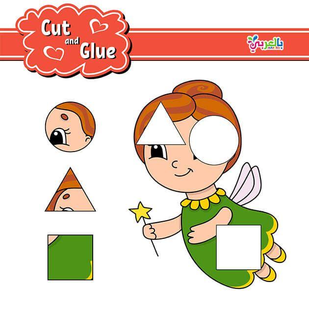 انشطة والعاب مسلية لاطفال الروضه جاهزة للطباعة العاب قص ولصق للاطفال بالعربي نتعلم Shapes Worksheets Free Printable Puzzles Worksheets For Kids