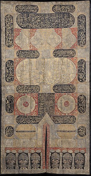 Islamic Art. Sitarah (curtain) for the door of the Ka'bah, commissioned by Sultan Abdülmejid I, Ottoman Egypt, Cairo, 1846-7 AD. black silk, coloured silk appliqués, embroidered in silver and silver-gilt wire. Nasser D. Khalili Collection of Islamic Art © Nour Foundation.