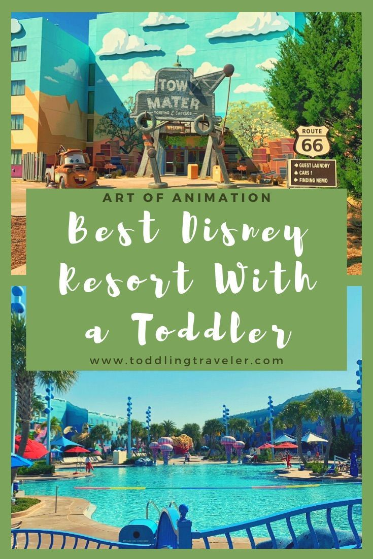 The Best Disney Resort With A Toddler Best Disney Resort Best Disney World Restaurants Family Disney Trip