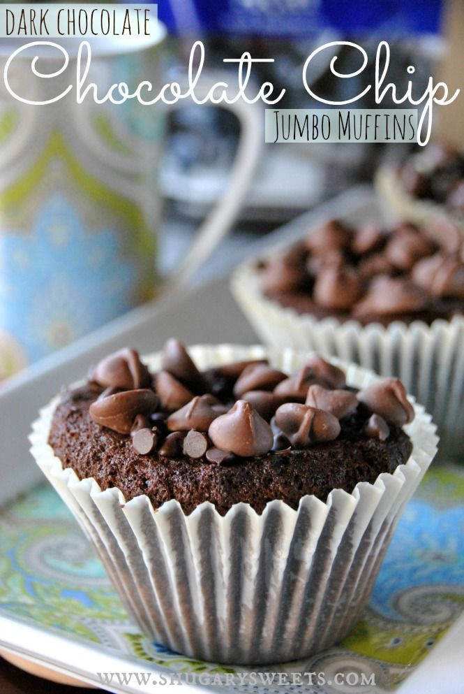 Bakery Style Double Chocolate Muffins: rich, moist chocolate muffins with dark chocolate acai and blueberry! #chocolatemuffins #copycat @brookside_choc