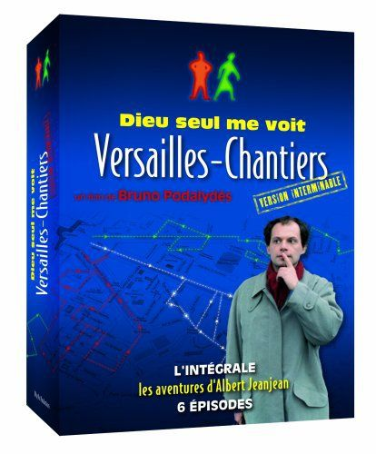 Dieu seul me voit – Versailles Chantier (versions interminable) [Version Interminable]: Price:39Dieu seul me voit – Versailles / Chantiers…
