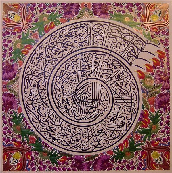 DesertRose///beautiful calligraphy art