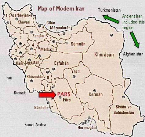 Ancient Persia is known as Iran today. Iran was originally named Aryana, Eran or Airan, then finally Iran.