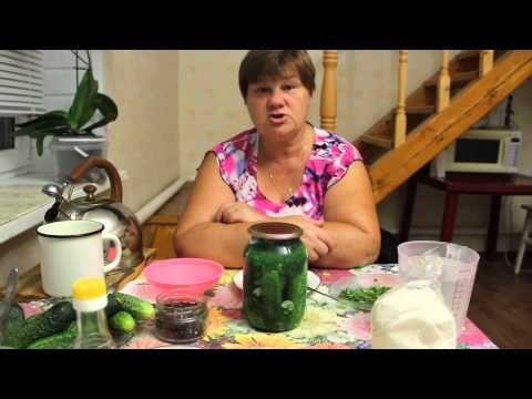 Обалденные огурчики. Рецепт хрустящих маринованных огурцов на зиму.